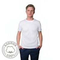 Футболка мужская, белая, хлопок 100%, 145 гр., 46, M