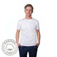 Футболка мужская, хлопок 100%, 150 гр., белая 44 (S)